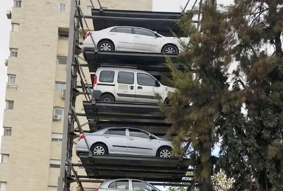 מכפיל חניה - ירושלים